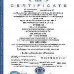 ISO14001 EL