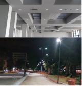 Συστήματα Διαχείρισης Φωτισμού