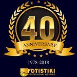 40-anniversary-fotistiki