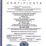 ISO9001 EL